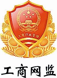 河北网监电子标识